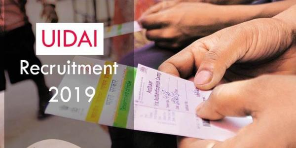 UIDAI Recruitment: Apply Offline For Stenographers Posts, Earn Up To Rs. 34,800