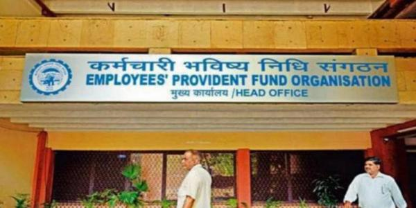 EPFO Keeps Interest Rate Unchanged at 8.5% for FY-21 on Provident Fund Deposits