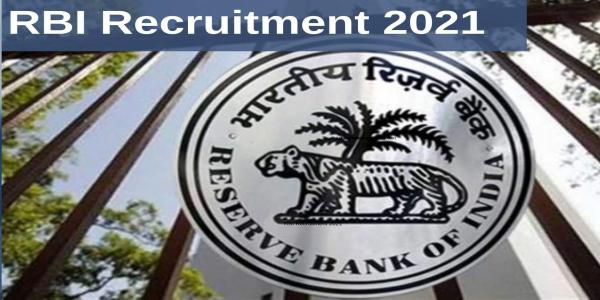 RBI 2021 Jobs Recruitment Notification of Medical Consultant Posts