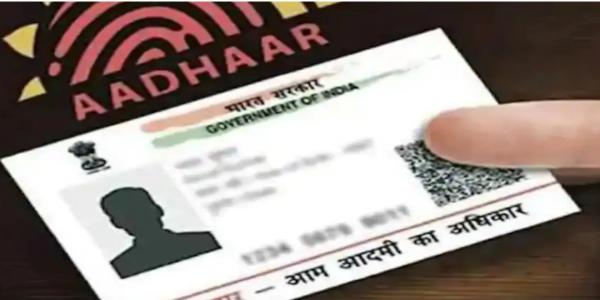 Aadhaar Card Update: A Step-by-Step Guide on How to Change Your Address Online