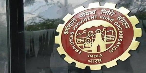 EPFO ALERT! Now, avail non-refundable advance in case of unemployment