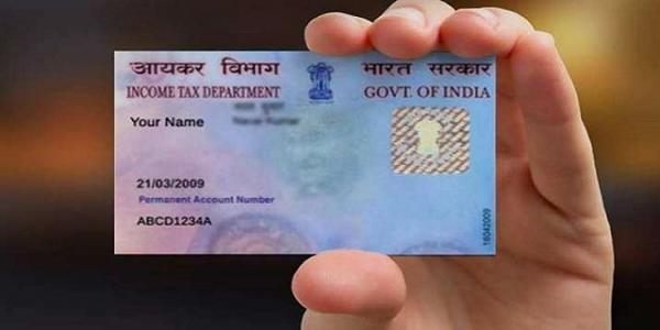 New website of income tax has come… know how to make online PAN card in just 10 minutes