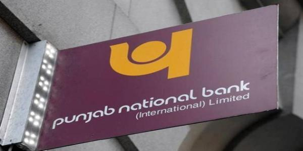 Alert- Important news for PNB customers! This service of the bank is not working, check it quickly
